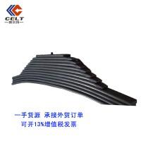 豪沃后钢板弹簧总成 型号WG9232520008 接外贸订单