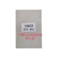 解放J6空调滤清器
