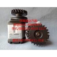 徐工重卡转向油泵、齿轮泵3407TFW411-010