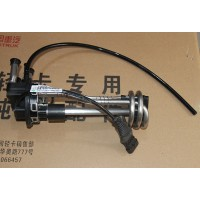 尿素液位传感器LG9704560228