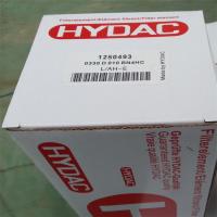 柴油发动机空滤c30850空气滤芯厂家价格