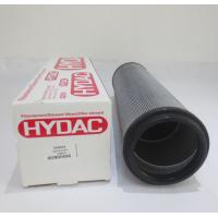 替换贺德克LH1300r020on液压滤芯设备