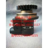 陕汽X3000配套转向助力泵/转子泵