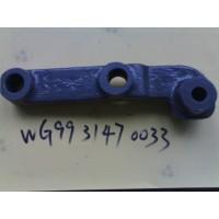 WG9931470033转向减震器支架