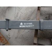 WG9931522011前钢板弹簧总成(11片)