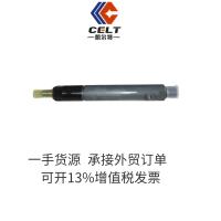 喷油器总成 型号VG15600800276 喷油器
