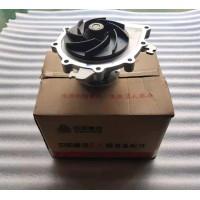 200V06500-6694水泵(MC11)