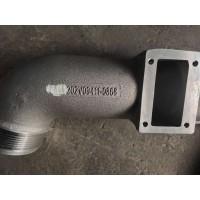 202V09411-0868中冷器后进气管