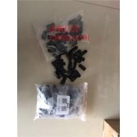 06D-017-P103环境温度传感器_