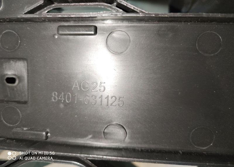 8401-631125  散热器面罩网格/8401-631125