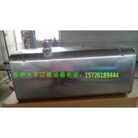 重汽 400L铝合金油箱WG9925555690