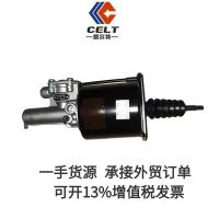 适用豪沃陕汽德龙型号WG9725230041 汽车离合器分泵