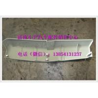 陕汽奥龙左导风罩DZ1600110153
