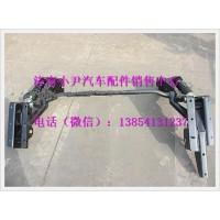 陕汽德龙F2000驾驶室前悬置总成DZ1640430203