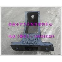陕汽德龙散热器左支架DZ95259538870SCB