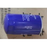 HA11130机油格(JX0814)