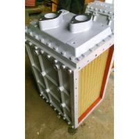 空气中冷器612600120127Z