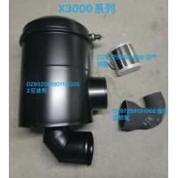 X3000进气钢管DZ97259191066