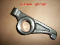 VG14050048进气门摇臂