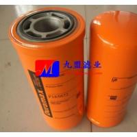唐纳森机油滤清器P165569铝底旋装滤芯 发动机保养三滤