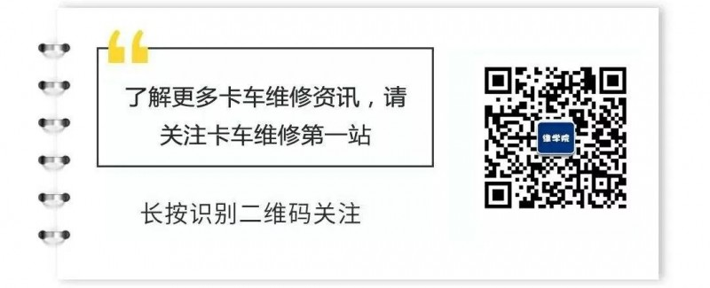 微信图片_20191226114735