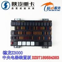 德龙X3000中央电器装置板天然气集成式电控单元