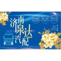 方向机/转向泵专卖(济南泉达)15169191117