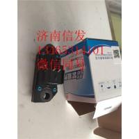 610800111393压差传感器