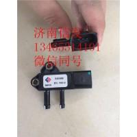 P0200-02 P0200-02 4102-C4压差传感器