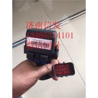 WG103126001天纳克7.0线束继电器盒