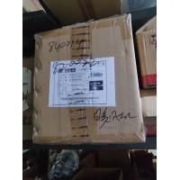 WG9000270001非电控气喇叭
