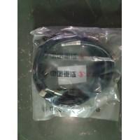WG9719820203双弯软管