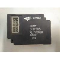 DC24V火焰预热电子控制器G3208