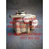 重汽豪沃轻卡方向机助力泵 转向泵 液压泵