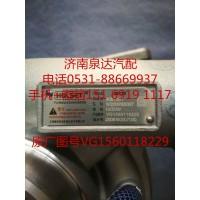 重汽豪沃336马力涡轮增压器 增压机