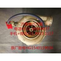 重汽杭发工程机械船机涡轮增压器 增压机