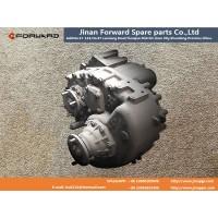 ZQC2000-39 SZ925000023 分动箱