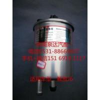 一汽解放J6方向机助力泵 转向油罐 转向油壶