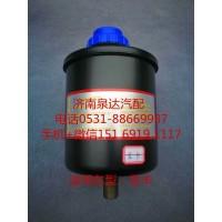柳汽霸龙 龙卡方向机 助力泵 转向油罐 液压油罐