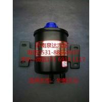 华菱悍马 汉马方向机 助力泵 转向油罐 液压油罐