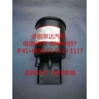 福田欧曼方向机助力泵 转向油罐 液压油罐