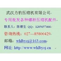 Y2-315M-2螺杆空压机电机