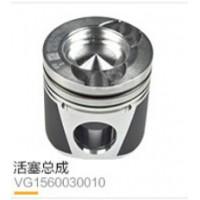 活塞总成VG1560030010