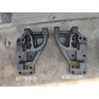 山东临工上推力杆支架HD90149526079