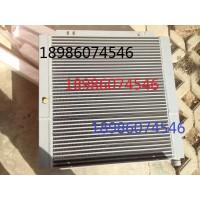 49186927后冷却器淘宝销售