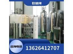 厂家定制 济南车用尿素溶液 车用尿素溶液销售 现货供应