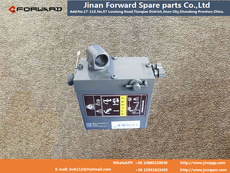 WG9719826001液压手动油泵(右置) HOWO/WG9719826001