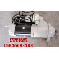 三菱起动机M009T84171