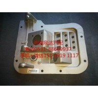中国重汽豪沃组合支架刹车铝板油门踏板支架