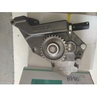 机油泵总成VG1500070048